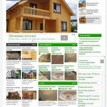 Тема для строительных сайтов